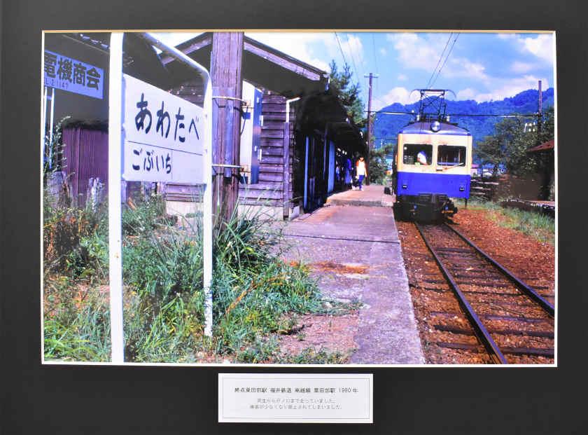 「路面電車は文化都市の象徴」/ 鉄道写真家・エッセイスト 南 正時③【ふーぽコラム】
