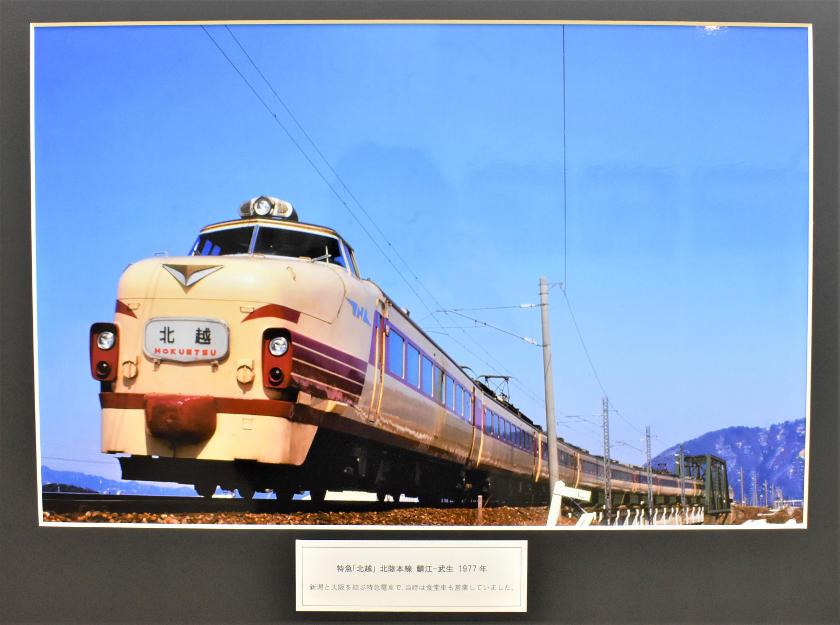 「誇りたい福井の水の力」/ 鉄道写真家・エッセイスト 南 正時①【ふーぽコラム】