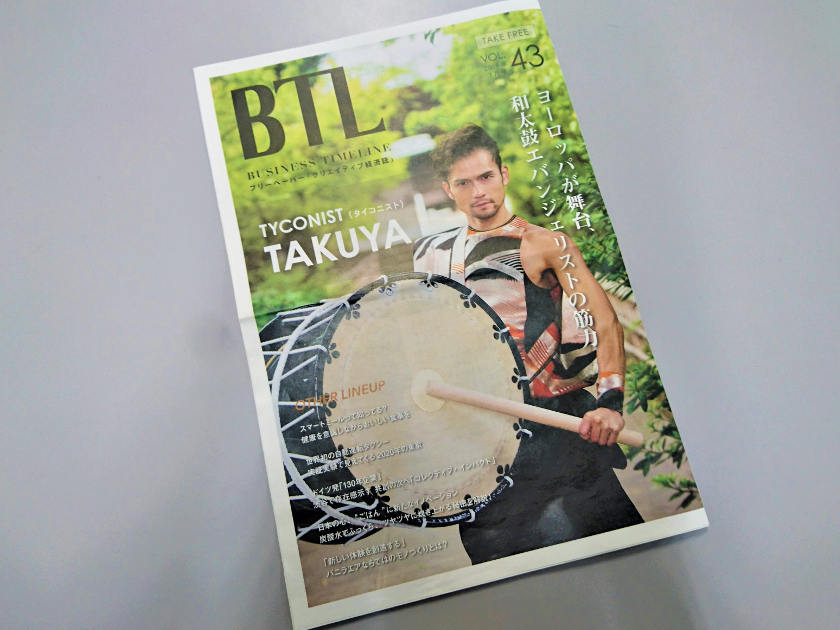 永平寺町出身のタイコニスト・TAKUYAが全国的フリーペーパー「BTL」で大特集されてる!!【ちょいネタ】