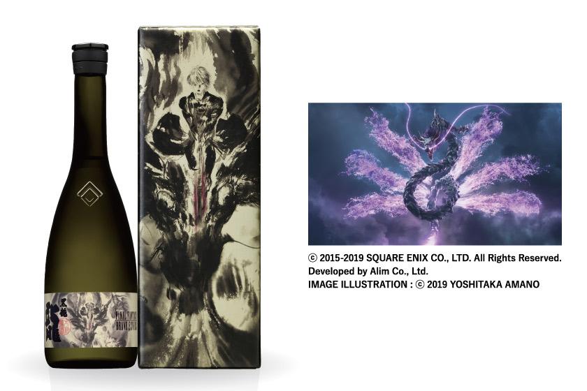 黒龍酒造 黒龍 大吟醸 龍 × ファイナルファンタジー ブレイブエクスヴィアス