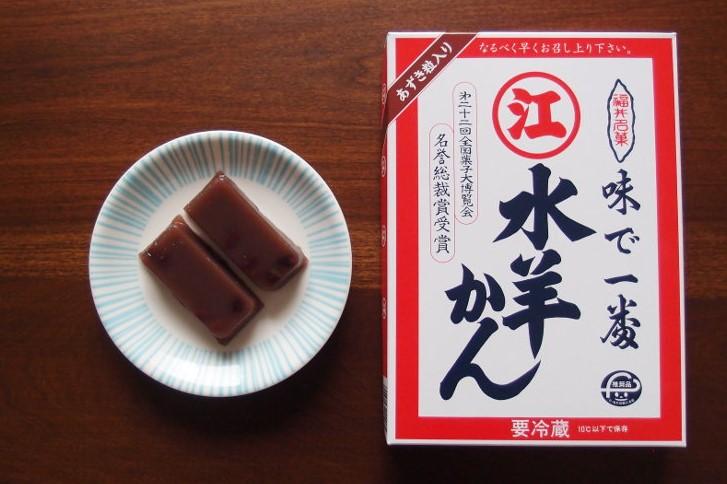 買えたら超ラッキー! 福井の冬の定番「えがわの水羊かん」のあずき粒入り、もう食べた?