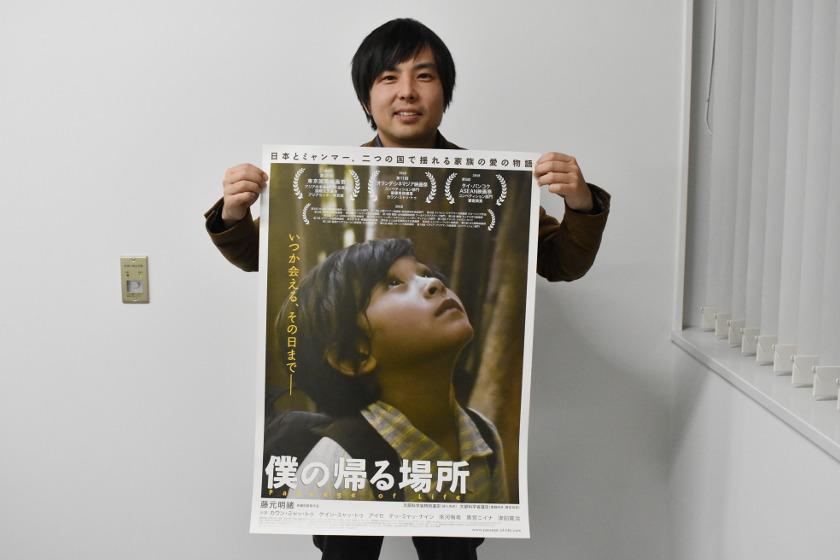 【2/9(土)~2/22(金)まで】福井市出身の渡邉一孝プロデューサーの映画がメトロ劇場で公開されるよ。