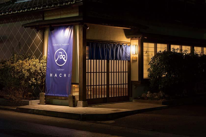 Yakitori HACHI(ヤキトリ ハチ) サブ画像