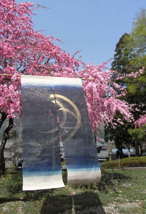 石川雅夫 草木染展~桜に誘われて~