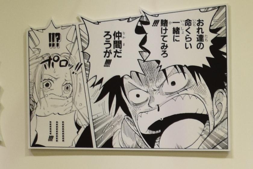 「Hello, ONE PIECE(ハロー ワンピース)」福井展をどこよりも早くリポート!! 3/9に開幕したよ。