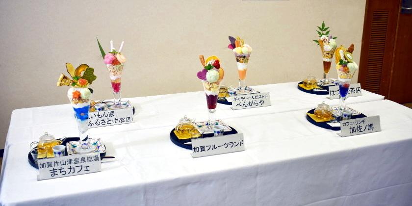 石川県加賀市の魅力もりもりのご当地グルメ「加賀パフェ」! 2019年度バージョンも地元愛にあふれてます♡