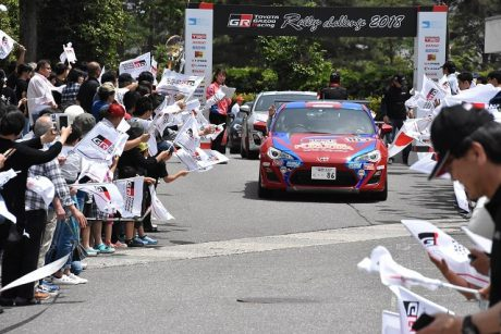 TOYOTA GAZOO Racing ラリーチャレンジ in 恐竜勝山