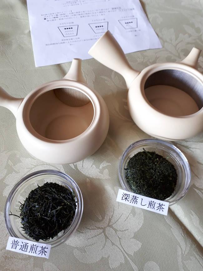 第2回「日本茶入門」 ~知ると楽しい日本茶ことはじめ~