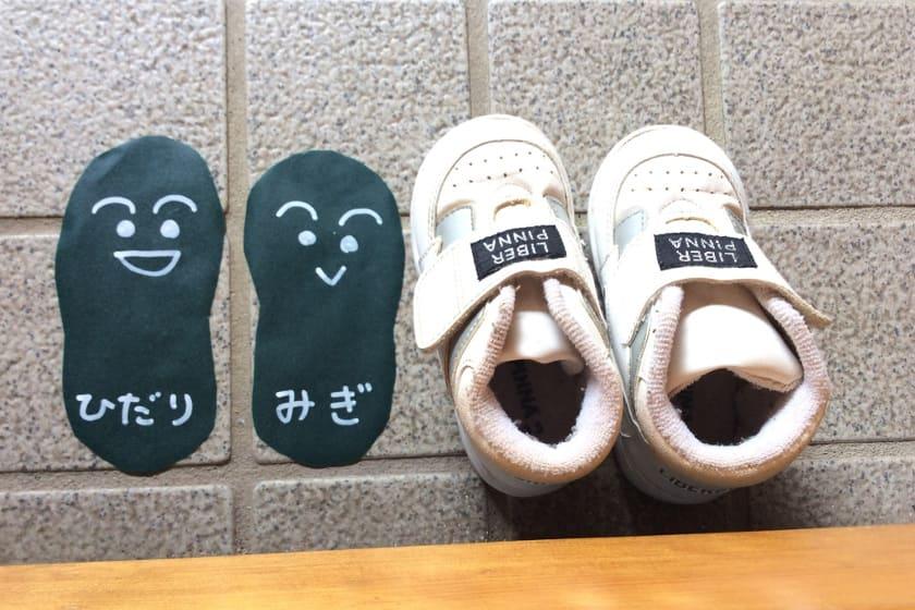 おすすめ! 子どもたちに自分で靴を揃える習慣を身につけてもらう方法♪【お片づけ倶楽部】