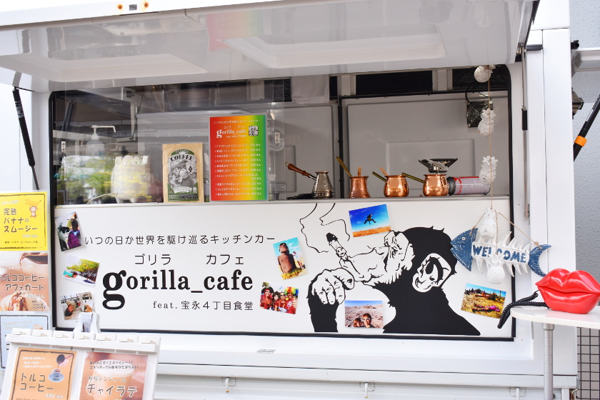 """福井県内各地に出没中! 「ゴリラカフェ」は旅好きマスターがいれる世界の飲み物を味わえる""""国境なき""""カフェです。"""