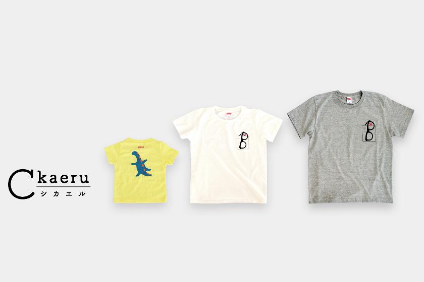 Tシャツ販売 はじめまして。福井発ブランド『Ckaeru(シカエル)』をどうぞよろしく。