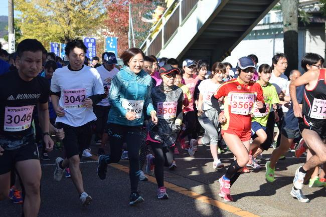 第38回菊花マラソン