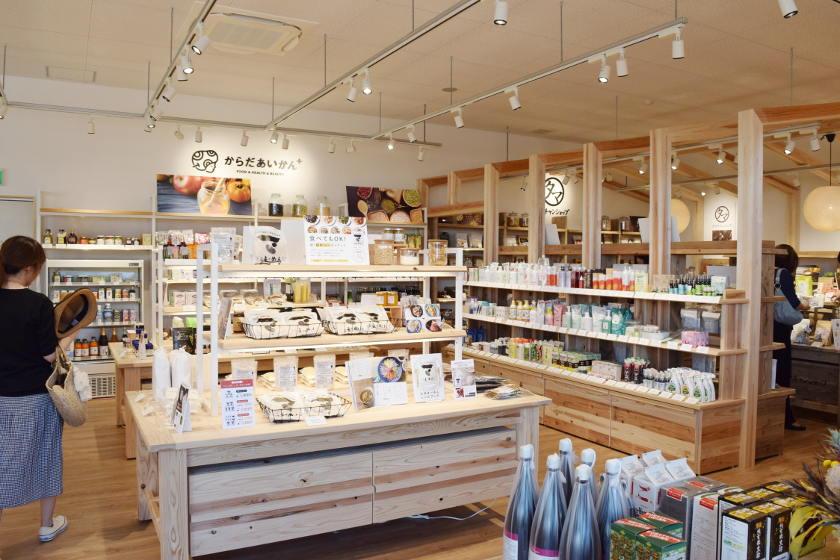 自然食品セレクトショップ「からだあいかん」(鯖江市)がリニューアルオープン! カフェも併設してるよ!【街ネタ情報ありがとう】