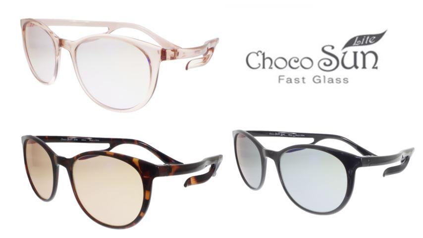 女性用サングラス「Choco Sun Lite(ちょこサンライト)」を3名様にプレゼント