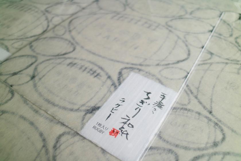 【8/4(日)締切】杉原商店のちぎり和紙「ラグビーボール」を10名様にプレゼント