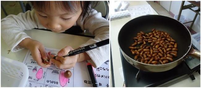 【親子工作教室】ドングリで遊ぼう ドングリを食べよう
