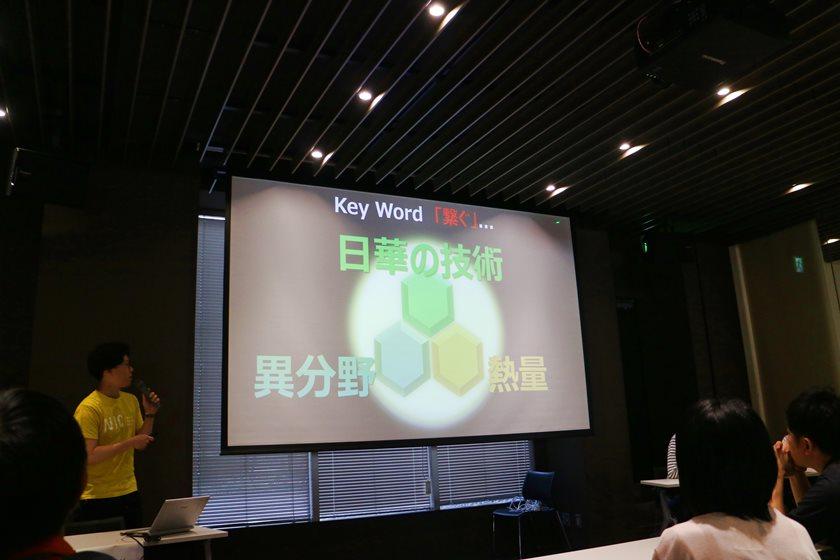伝統工芸アイドルの説明会で「MO-SO」活動について語るメンバー。