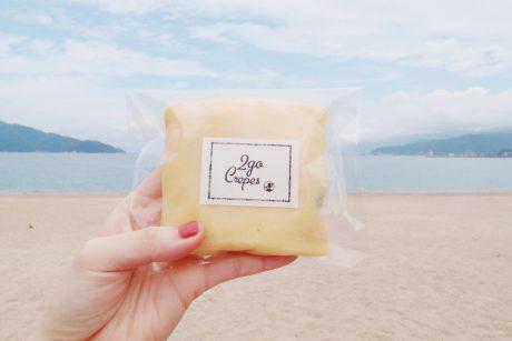 連日売切れで大人気! 敦賀市に持ち帰り専門クレープ店「2 go Crepes」(トゥーゴー クレープス)がオープン。 幸せを「to go」しよう♪