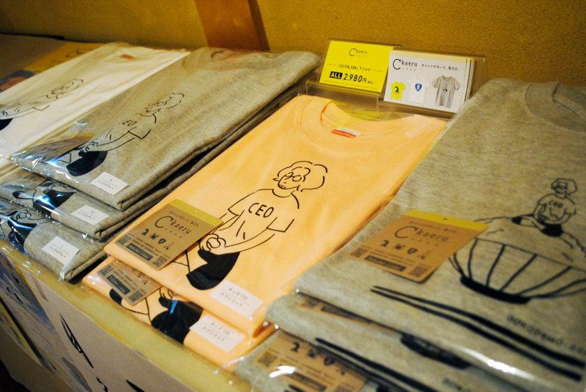 オリジナルブランド「Ckaeru(シカエル)」の「どこでもZEN」Tシャツを、福井市・大安禅寺さんの売店でも販売するよ!【ちょいネタ】