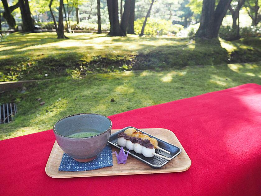 秋の養浩館庭園で紅葉を愛でながらお団子を頬張ろう。期間限定の「庭カフェ」が始まっていますよ!