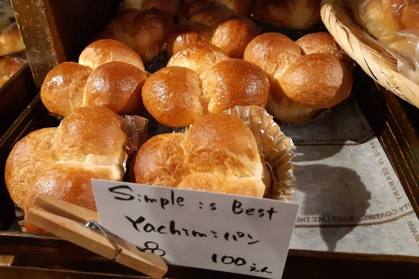 平日2日間だけオープンする若狭町のパン屋さん「Yachimiパン」。こだわりいっぱいのパンはモチモチで美味しい♡