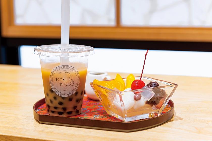 おさんぽカフェ メイン画像