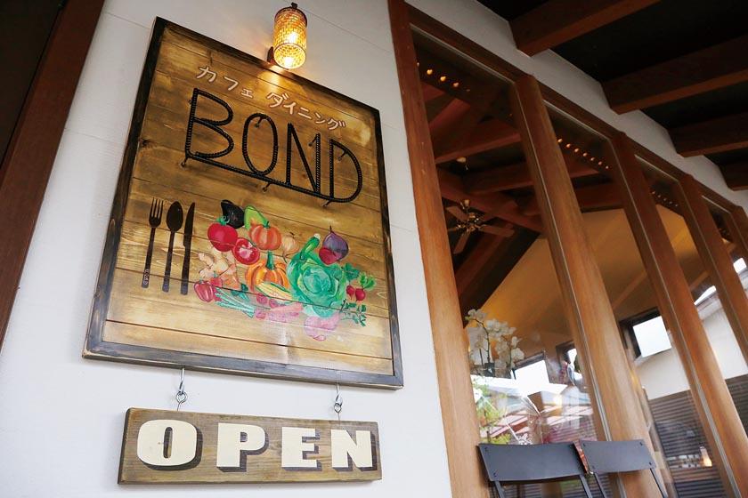 カフェダイニング BOND(ボンド) サブ画像