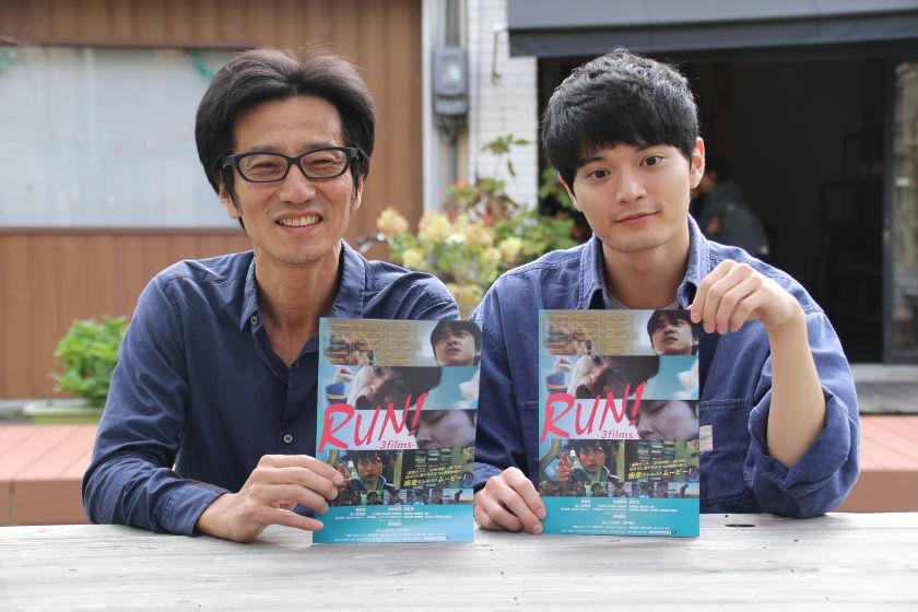 疾走感たっぷりのオムニバス映画『RUN!-3films-』が本日から福井公開! 俳優・津田寛治さん & 篠田諒さんにインタビューしたよ。