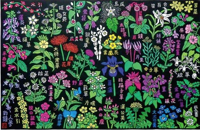 江崎 満 木版画と土の仕事