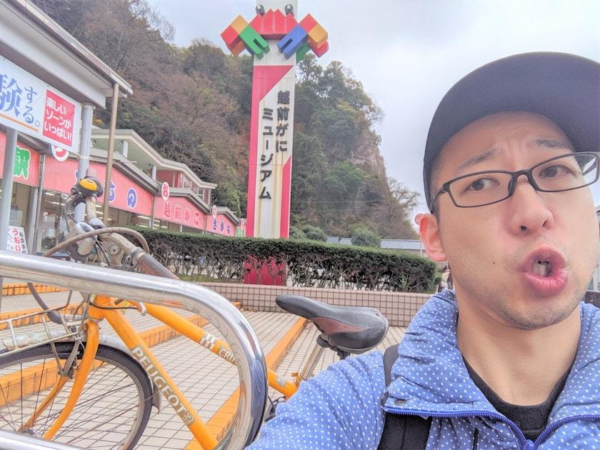 カリマンタン高橋の 「車が無くても自転車さえあればどこへでも行ける説Part2」【住みます芸人日記】