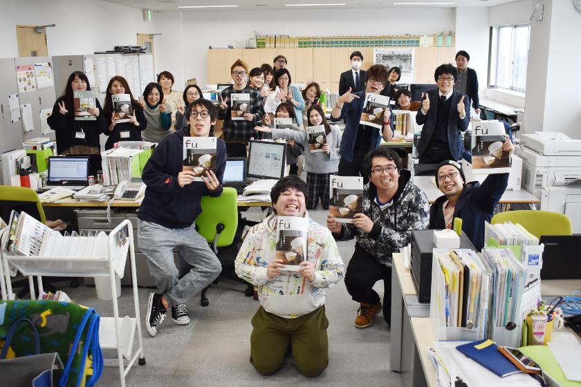 面白さに磨きをかける福井県住みます芸人を改めて紹介。令和2年も笑いをお届けします!