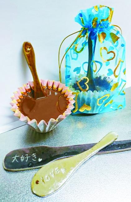 【バレンタイン特別ワークショップ】ホットチョコレートでサプライズメッセージを送ろう
