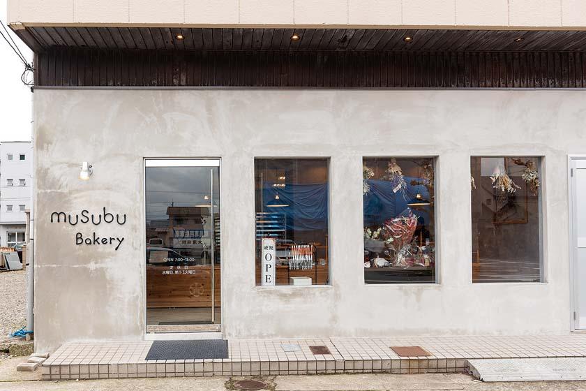 musubu Bakery(ムスブ ベーカリー) サブ画像