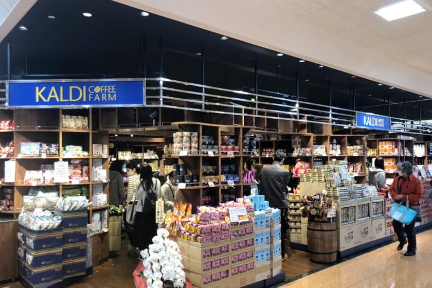 【超速報リポート】福井初のカルディコーヒーも登場!福井市のエルパ西口が大幅リニューアルしたので早速のぞいてきたよ。