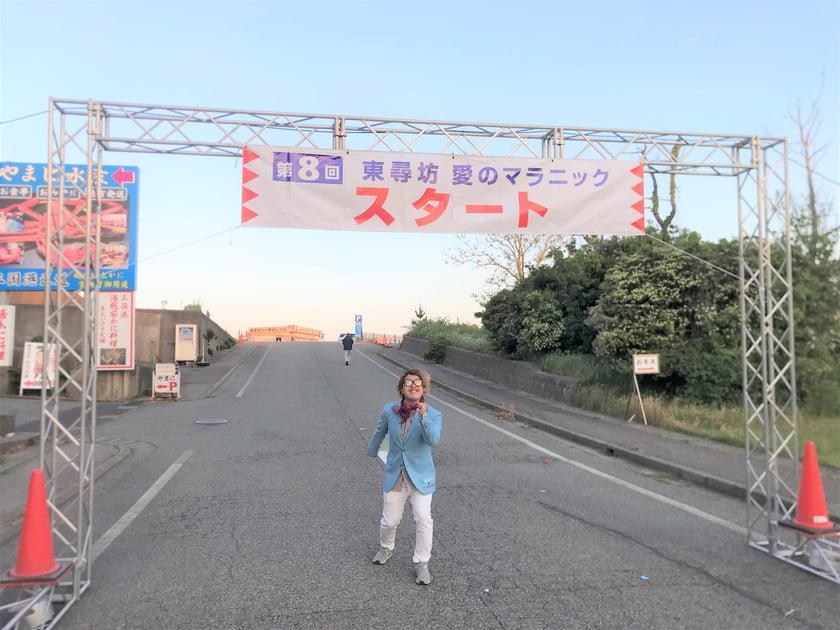 モグパクが坂井市に来て1周年だよ!【住みます芸人日記】