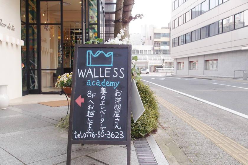 """福井市に待望のオープン! 困っている子どもと親に寄り添う""""放課後等デイサービス""""「WALLESS academy」をのぞいてきたよ。"""