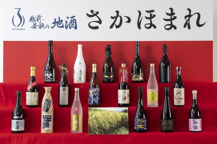 4月19日(日)に新酒米「さかほまれ」を使用した日本酒が県内17蔵元から一斉販売!福井の日本酒界隈から目が離せません!【ちょいネタ】