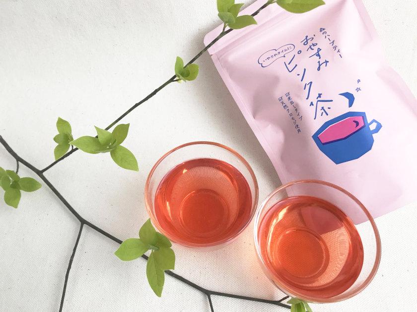 よく眠れて気持ちよく目覚める!? 森のハーブティー「クロモジ茶」が池田町で作られているよ。
