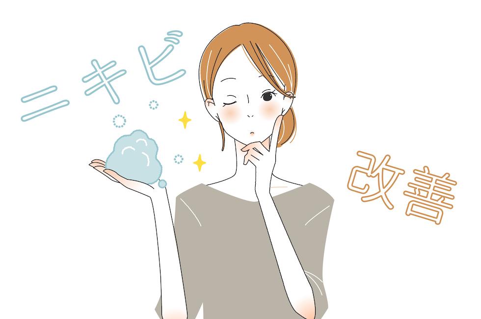 【ニキビ編】美容のプロに聞いた! ニキビのない健康なお肌を保つには、弱酸性がポイント