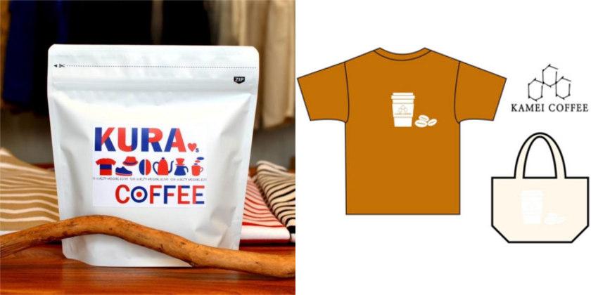 【開催終了】ファッション×コーヒーがコラボレーション! 香り高いコーヒーとおしゃれを一緒に楽しもう 【福井コラボセール】