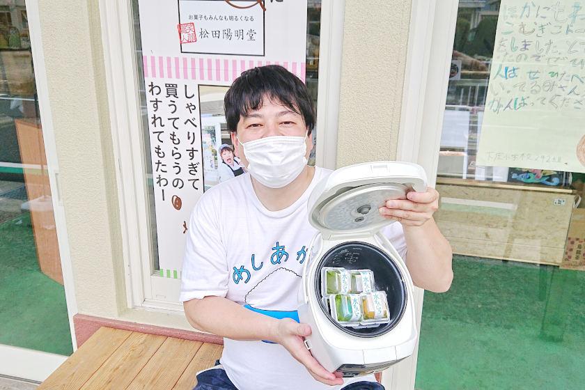 こにおの突撃シリーズ!! エコ◯◯◯バックを持って◯◯をGETせよ!! 【福井よしもと芸人日記】