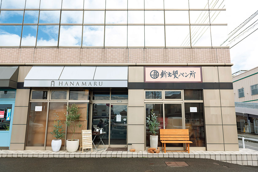 HANAMARU/新出製パン所 福井分所 サブ画像