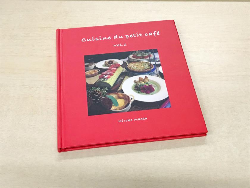 野菜ソムリエのレシピ集「Cuisine du petit café vol.1」発刊! 簡単でおいしく、野菜たっぷりのレシピ21品が掲載の保存版です♪