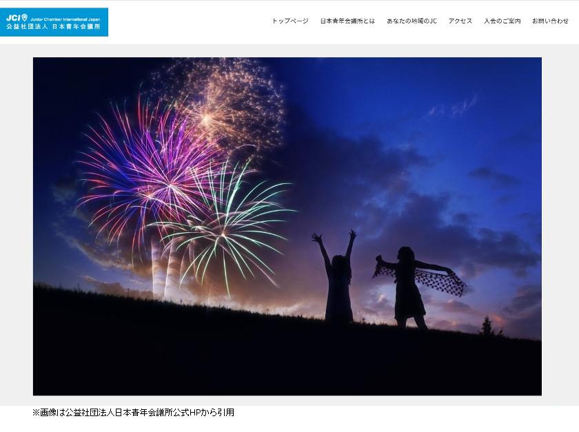 7月24日(金・祝)20時に、全国約120カ所で一斉に「はじまりの花火」が上がるよ! 福井県内は9カ所でサプライズ花火が見られるって。【ちょいネタ】