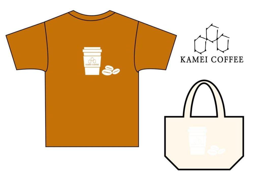 【開催終了】コーヒー豆を買ってオリジナルTシャツをもらっちゃおう! 《ファッション×珈琲》【福井コラボセール】