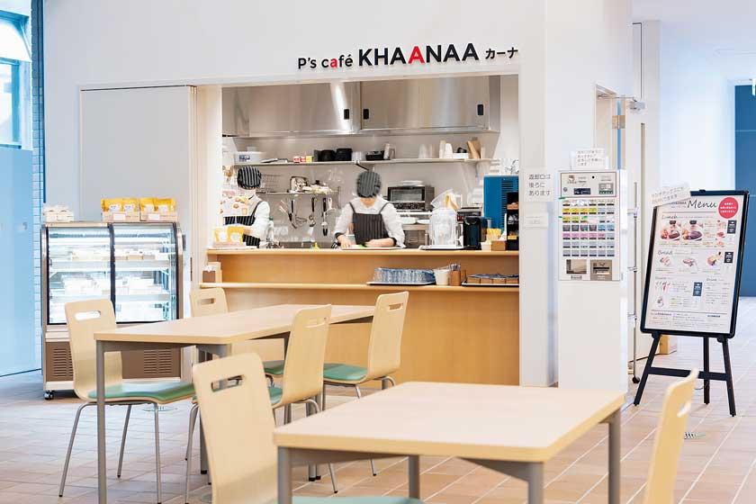 P's cafe KHAANAA (ピースカフェ カーナ) サブ画像