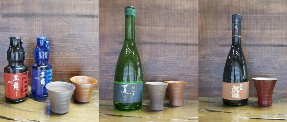 【キャンペーン終了】越前焼を味わおう! キャンペーン《日本酒と越前焼・越前漆器がコラボ》【福井コラボセール】