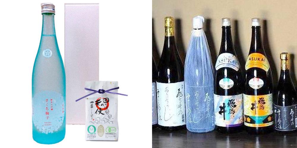 【キャンペーン終了】お酒を買ってコシヒカリをもらっちゃおう!《日本酒×米》【福井コラボセール】