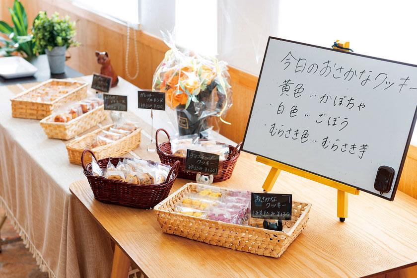 菓子工房 茶菓菜 (さかな) サブ画像