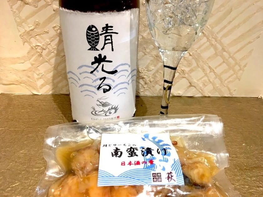 【キャンペーン終了】お酒を買ってお酒に合う鯖のおつまみをもらっちゃおう! 《日本酒×おつまみ》【福井コラボセール】